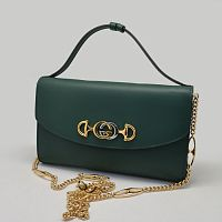 Сумка Gucci Zumi small  A-2127